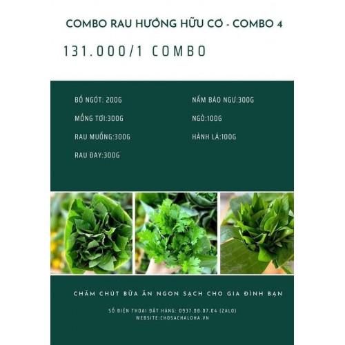 COMBO RAU HƯỚNG HỮU CƠ 4 - COMBO RAU 4